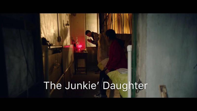 毒贩的女儿